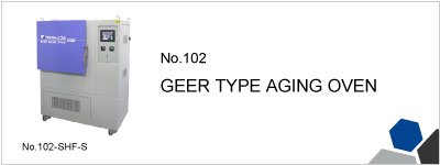 No.102 GEER TYPE AGING OVEN