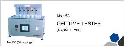 153 GEL TIME TESTER (MAGNET TYPE)