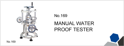 No.169 MANUAL WATER PROOF TESTER