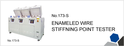No.173-S ENAMELED WIRE STIFFNING POINT TESTER