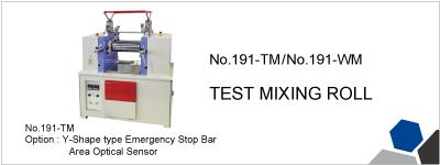 No.191-TM/No.191-WM TEST MIXING ROLL