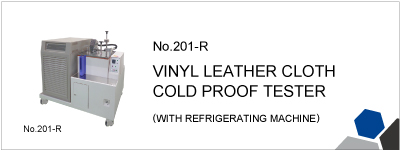 No.201-R VINYL LEATHER CLOTH COLD PROOF TESTER