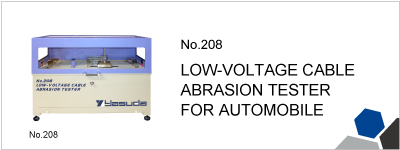 No.208 LOW-VOLTAGE CABLE ABRASION TESTER FOR AUTOMOBILE