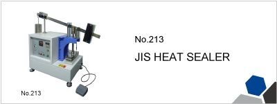 No.213 JIS HEAT SEALER