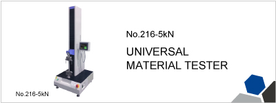 216-5kN UNIVERSAL MATERIAL TESTER