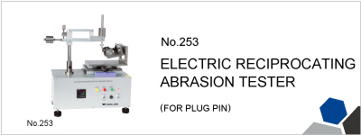 No.253 ELECTRIC RECIPROCATING ABRASION TESTER
