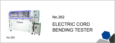 No.262 ELECTRIC CORD BENDING TESTER