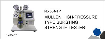 No.304-TP MULLEN HIGH-PRESSURE TYPE BURSTING STRENGTH TESTER