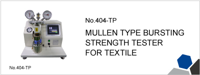 No.404 MULLEN TYPE BURSTING STRENGTH TESTER FOR TEXTILE