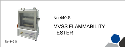 440-S MVSS FLAMMABILITY TESTER