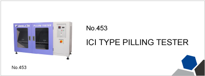 No.453 ICI TYPE PILLING TESTER