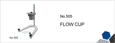 No.505 FLOW CUP