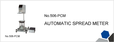 No.506-PCM AUTOMATIC SPREAD METER