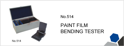 No.514 PAINT FILM BENDING TESTER