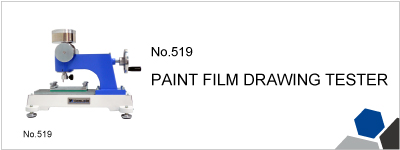 No.519 PAINT FILM DRAWING TESTER