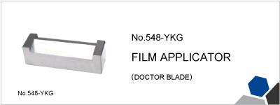 No.548-YKG FILM APPLICATOR