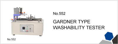 No.552 GARDNER TYPE WASHABILITY TESTER