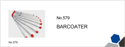 No.579 BARCOATER