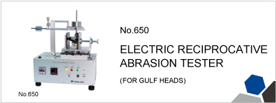 No.650 ELECTRIC RECIPROCATIVE ABRASION TESTER
