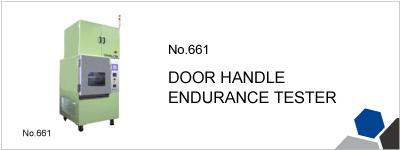 No.661 DOOR HANDLE ENDURANCE TESTER