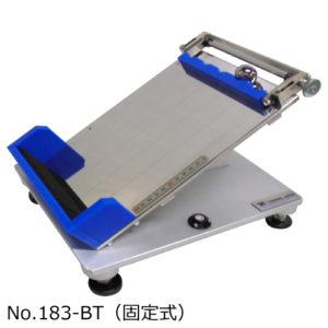 183-BT ボールタックテスター(固定式)