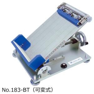 183-BT ボールタックテスター(可変式)