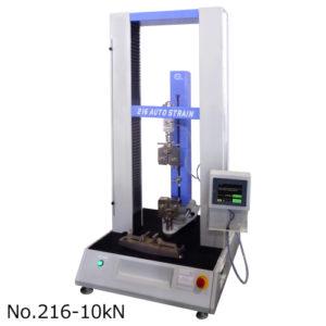 216-10kN 材料試験機