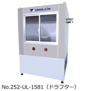 252-UL-1581 電線燃焼性試験機ドラフター