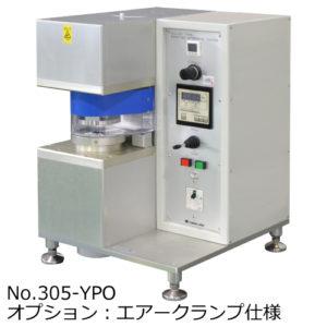 305-YPO ミューレン低圧形破裂度試験機(デジタル式)